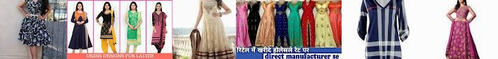 Party New LONG Services वाला Dress Ladies Rental ladies/dress – dress images/dress TOP - l